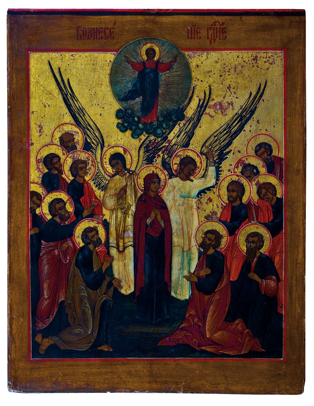 Ascension of Christ Icon