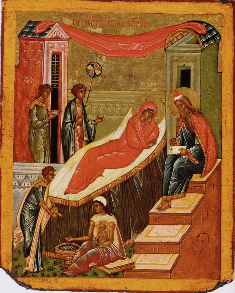 Nativity of St. John the Baptist