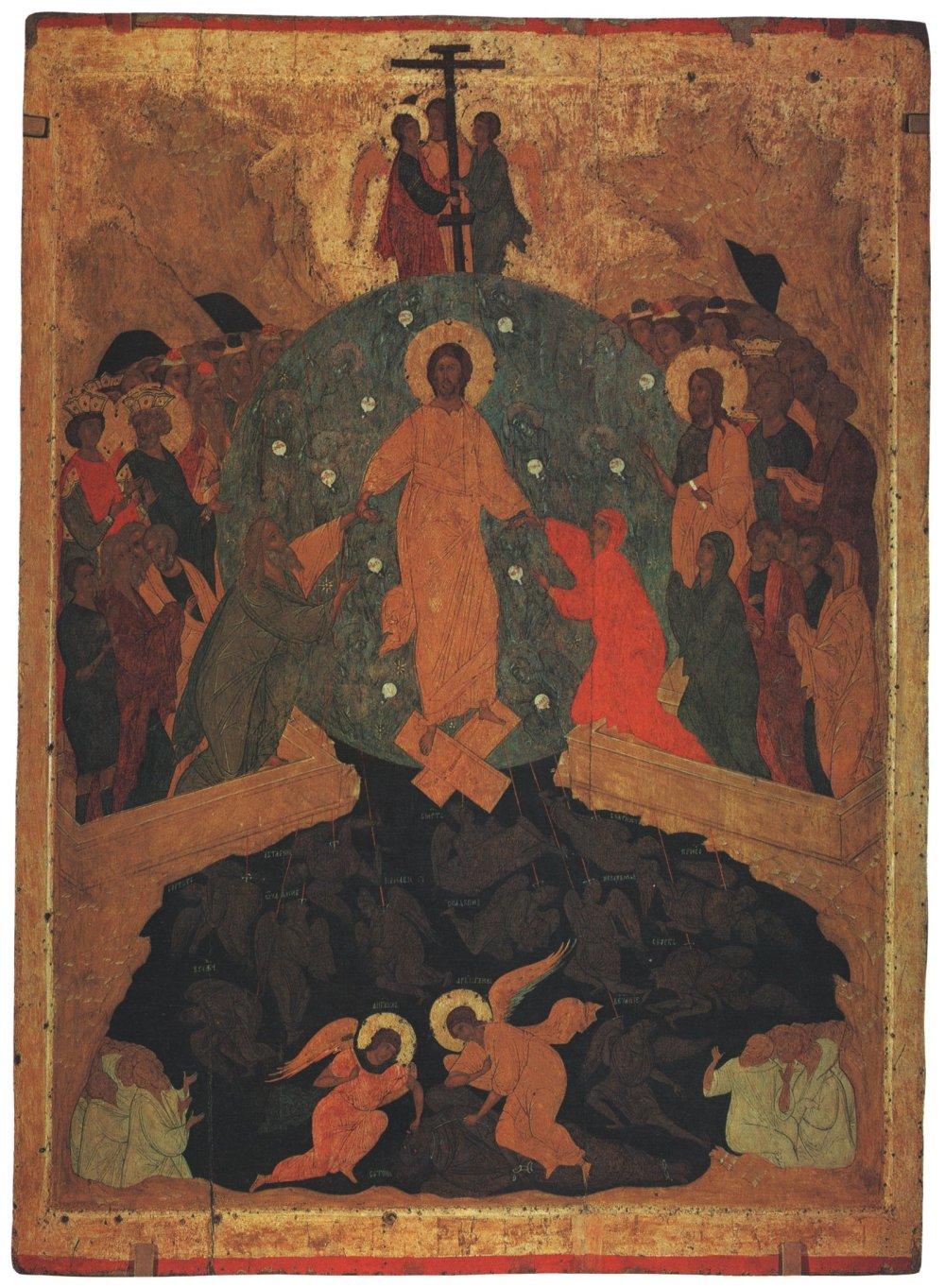 Harrowing of Hades